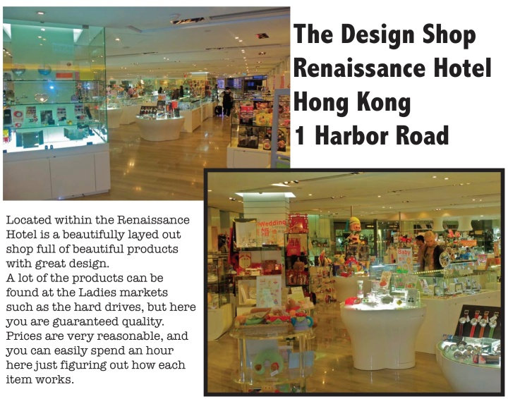 Where to shop: Design