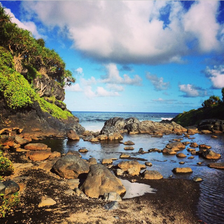 Discovering Maui, The Road to Hana
